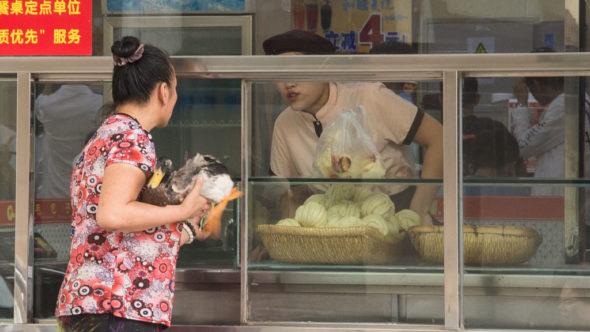 Ente in Peking