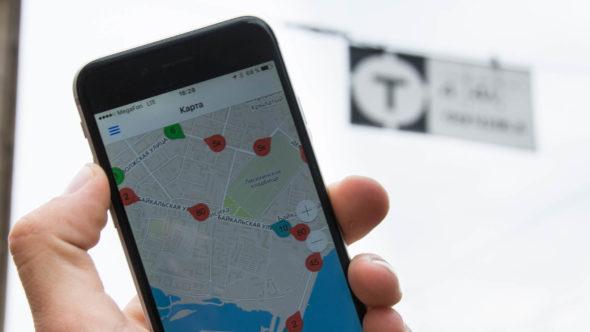 Sim-Karte für Russland im Smartphone