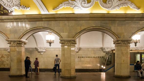 Meist fotografierte Metrostation in Moskau: Komsomolskaya