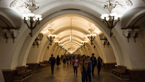 Metro Moskau: Arbatskaya Station
