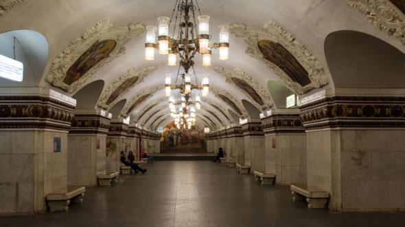 Metro Moskau Kiewskaja Station