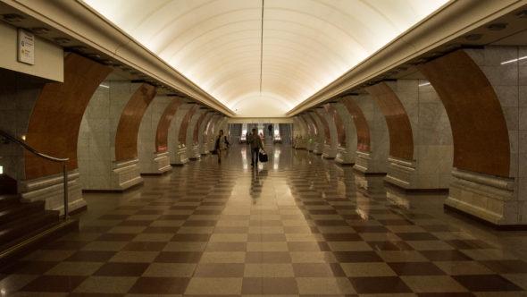 Metro Moskau: Park Pobedy U-Bahn Station