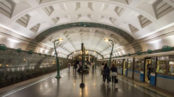 Metro Moskau: Slavyansky Bulvar Station