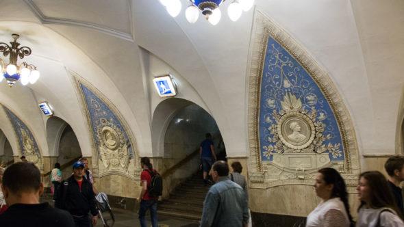 Metro Moskau: Taganskaya Station