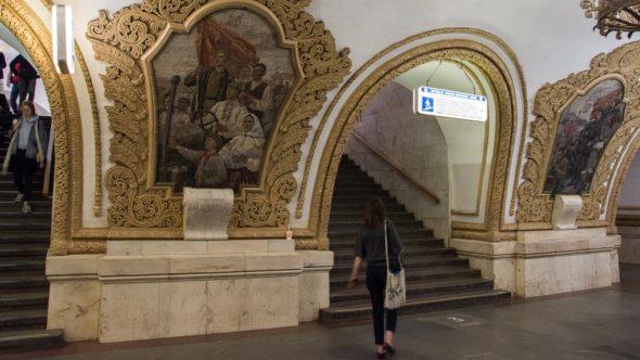 Metro Moskau - Übergang zwischen Linien