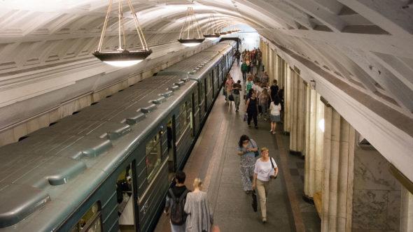 Metrostation Teatralnaya in Moskau