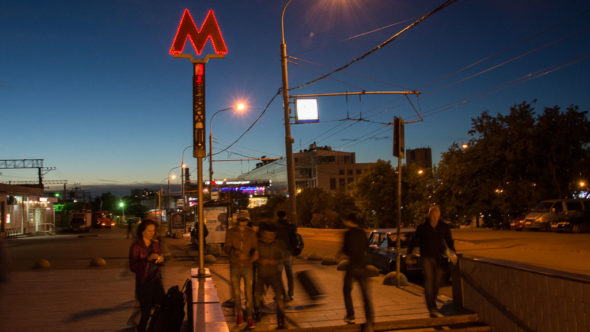 Moskauer Metro Schild