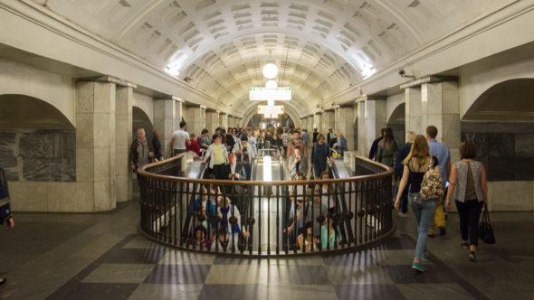 Ochotnyj Rjad (Okhotny Ryad) Station der Metro Moskau