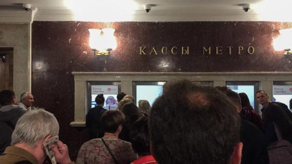 Ticketschalter Metro Moskau