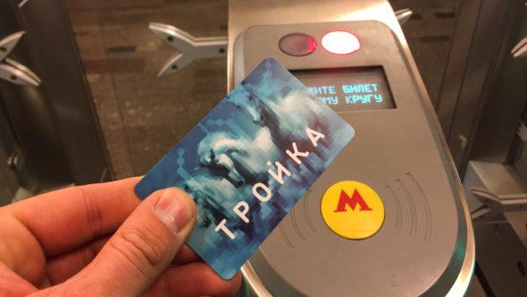 Troika Card Moskau