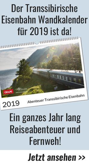 Transsibirische Eisenbahn Wandkalender 2019