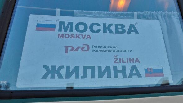Schlafwagen Moskau - Zilina (Slowakei)