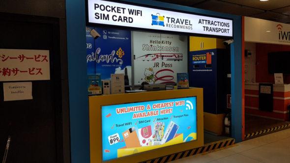 dtac Happy SIM Karte von GetYourGuide Abholstelle am Flughafen Bangkok