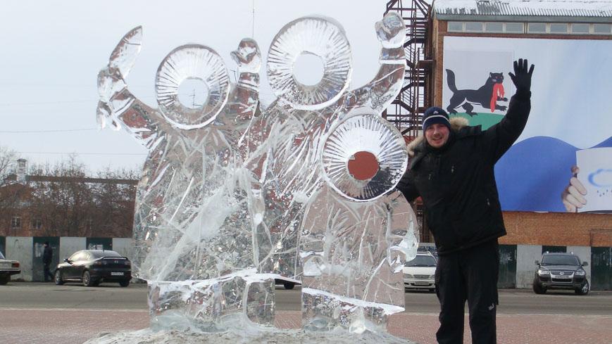Bild: Eisskulpturen in Irkusk